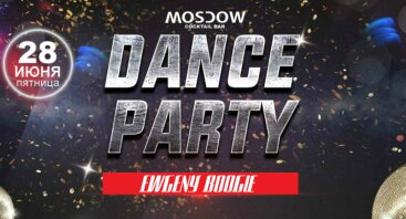 Dance Party # Moscow Cocktail Bar [2019.06.28]