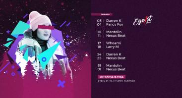 Friday with Darren K | Egoist Lounge