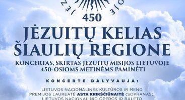 Jėzuitų kelias Šiaulių regione | Koncertas Joniškyje