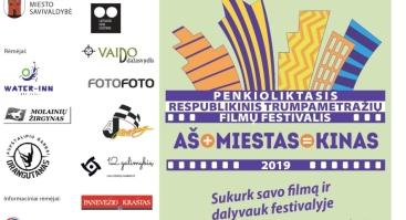 """Respublikinis trumpametražių filmų festivalis """"Aš+Miestas=Kinas"""" 2019"""