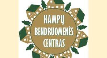 Kampų bendruomenės diena