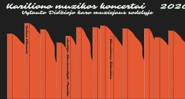 Tarptautinis Kauno kariliono muzikos festivalis 2020