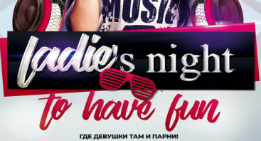 Ladies Night # Moscow Cocktail Bar [2019-08-23]