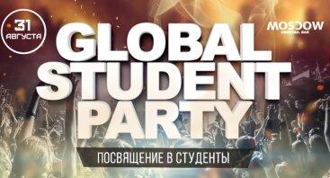 Посвящение в студенты I Moscow Cocktial Bar I 31 августа