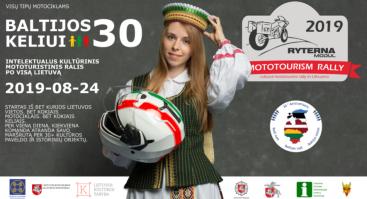 """Ryterna Modul Mototourism Rally 2019"""