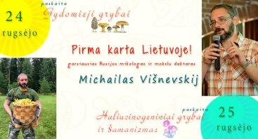 Mikologo Michailo Višnevskio paskaitos