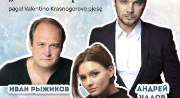 """Andriejus Čadovas, Darja Jegorova ir Ivanas Ryžikovas spektaklyje """"Don Žuano sąrašas"""" (N16)"""
