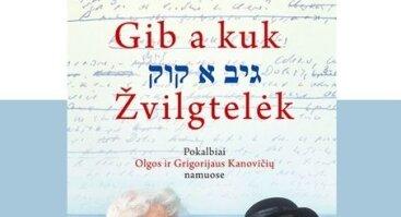 """Rūtos Oginskaitės knygos """"Gib a kuk"""" aptarimas ir susitikimas su autore"""