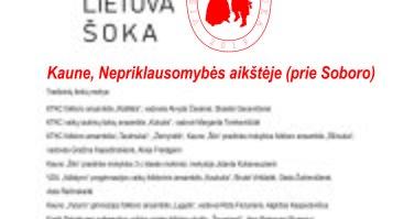"""Akcija Kaune """"Visa Lietuva šoka -2019"""""""