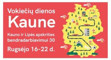 Vokiečių dienos Kaune
