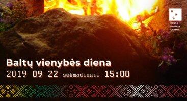 """Lietuvos ir Latvijos vaikų ir jaunimo kolektyvų koncertas """"Baltų vienybės diena"""""""