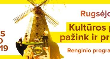 Europos paveldo dienos Kaune
