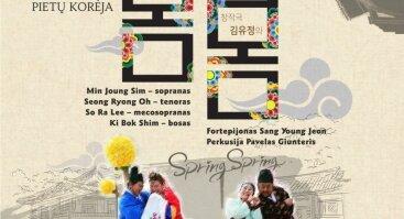 """Mažoji opera """"Bom Bom"""" (Pietų Korėja)"""