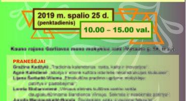 Etnokultūros teorinis – praktinis seminaras Garliavoje