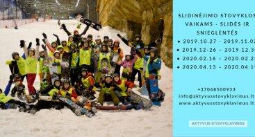 Snieglenčių stovykla vaikams ir jaunimui (Druskininkų Snow arena)