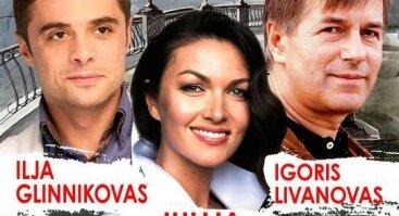 """Igoris Livanovas, Ilja Glinnikovas ir Julija Takšina (Rusijos Federacija) spektaklyje """"Idealus liudytojas"""""""