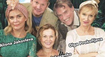 """Rusijos teatro ir kino žvaigždės komedijoje  """"Meilė iki grabo lentos – abu kvailiai"""""""