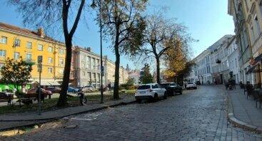 Vokiečių miestas ir gatvė