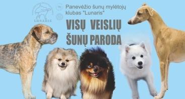 Visų veislių šunų paroda CIDO arenoje