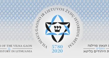 Žydai mūsų regione