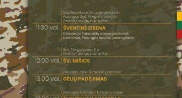 Lietuvos kariuomenės diena Palangoje