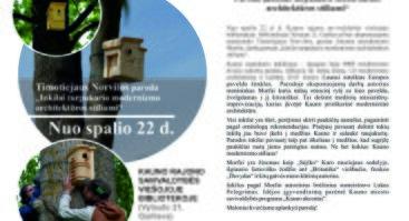 """""""Inkilai tarpukario modernizmo architektūros stiliumi"""""""