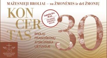 """Koncertas """"Mažesnieji broliai – su žmonėmis ir dėl žmonių"""""""