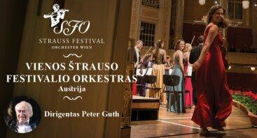 Vienos Štrauso Festivalio orkestras