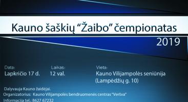 """Kauno šaškių """"Žaibo"""" čempionatas 2019"""