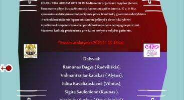 """PARODA """"Panemunės pilies legendos"""""""