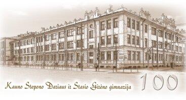Kauno Stepono Dariaus ir Stasio Girėno gimnazijos 100 metų Jubiliejaus minėjimo renginiai