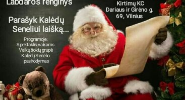 Parašyk Kalėdų Seneliui laišką...