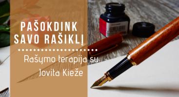 Pašokdink savo rašiklį: rašymo terapija