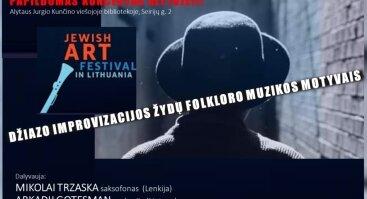 """M. Trzaskos ir A. Gotesmano koncertas """"Susitiksime Alytuje"""""""