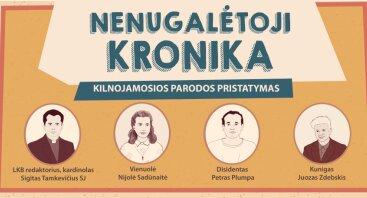 """Parodos """"Nenugalėtoji Kronika"""" pristatymas"""
