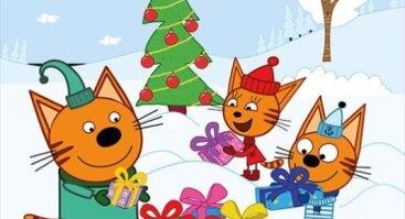 """Spektaklis vaikams """"Trys katinai. Naujametinės dovanos"""""""