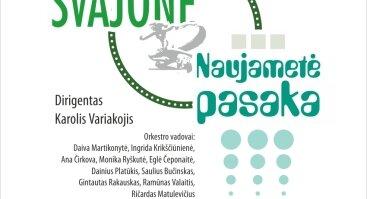 """Alytaus muzikos mokyklos simfoninio orkestro """"Svajonė"""" koncertas. """"NAUJAMETĖ PASAKA"""""""