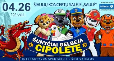 Šunyčiai gelbėja Cipoletę | Šiauliai