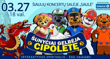 Šunyčiai gelbėja Cipoletę   Šiauliai