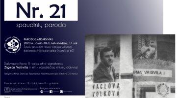 """LR Nepriklausomybės atkūrimo 30-mečiui paminėti skirtos parodos """"Nr. 21"""" atidarymas"""