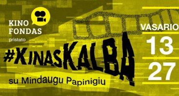 """Nemokamų lietuviškų kino filmų peržiūrų ciklas """"KinasKalba"""""""