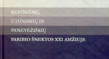 """Monografijos """"Kupiškėnų, uteniškių ir panevėžiškių paribio šnektos XXI amžiuje""""  pristatymas"""