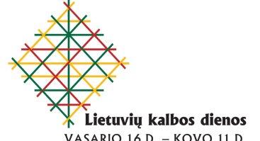 Lietuvių kalbos dienos | Renginiai Vilniaus centrinėje bibliotekoje