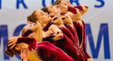XI-oji Lietuvos Gimnastiada
