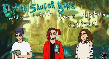 Flying Saucer Gang (Tour) Alytus