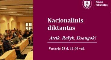 Nacionalinis diktantas – Vilniaus universitete Kaune