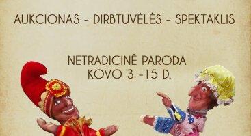 NETRADICINĖ PARODA - PANČAS IR JUDY