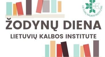 Žodynų diena Lietuvių kalbos institute
