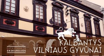 Kalbantys Vilniaus gyvūnai: ekskursija šeimoms