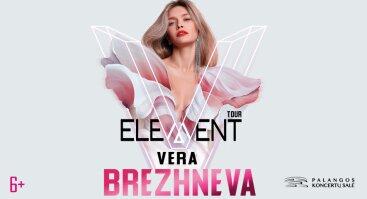 Vera Brežneva | Palanga